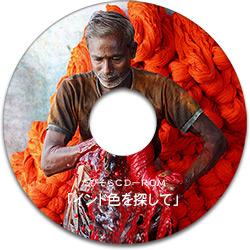 cd-rom2012-s