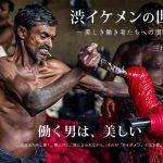 hyoushi-blog3