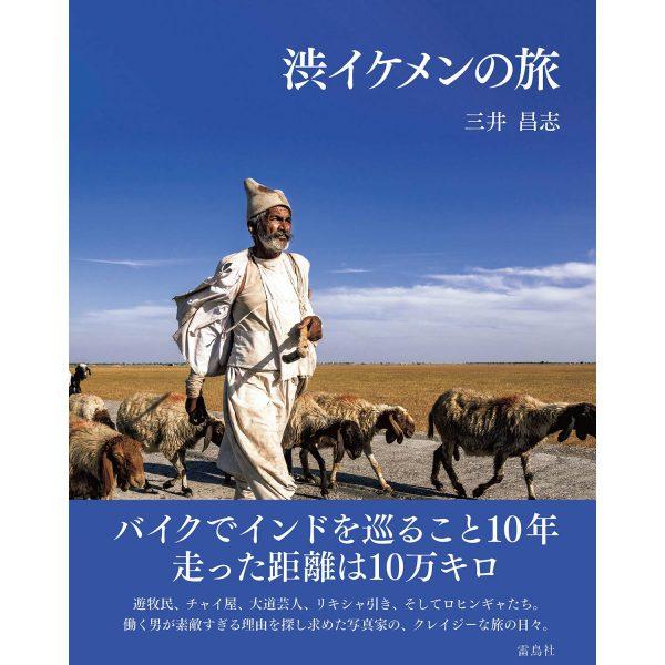 book10-shop